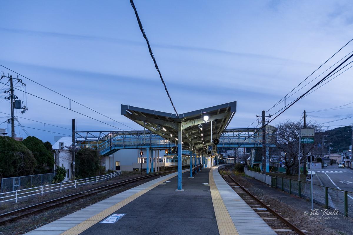 Kii Katsuura Platform