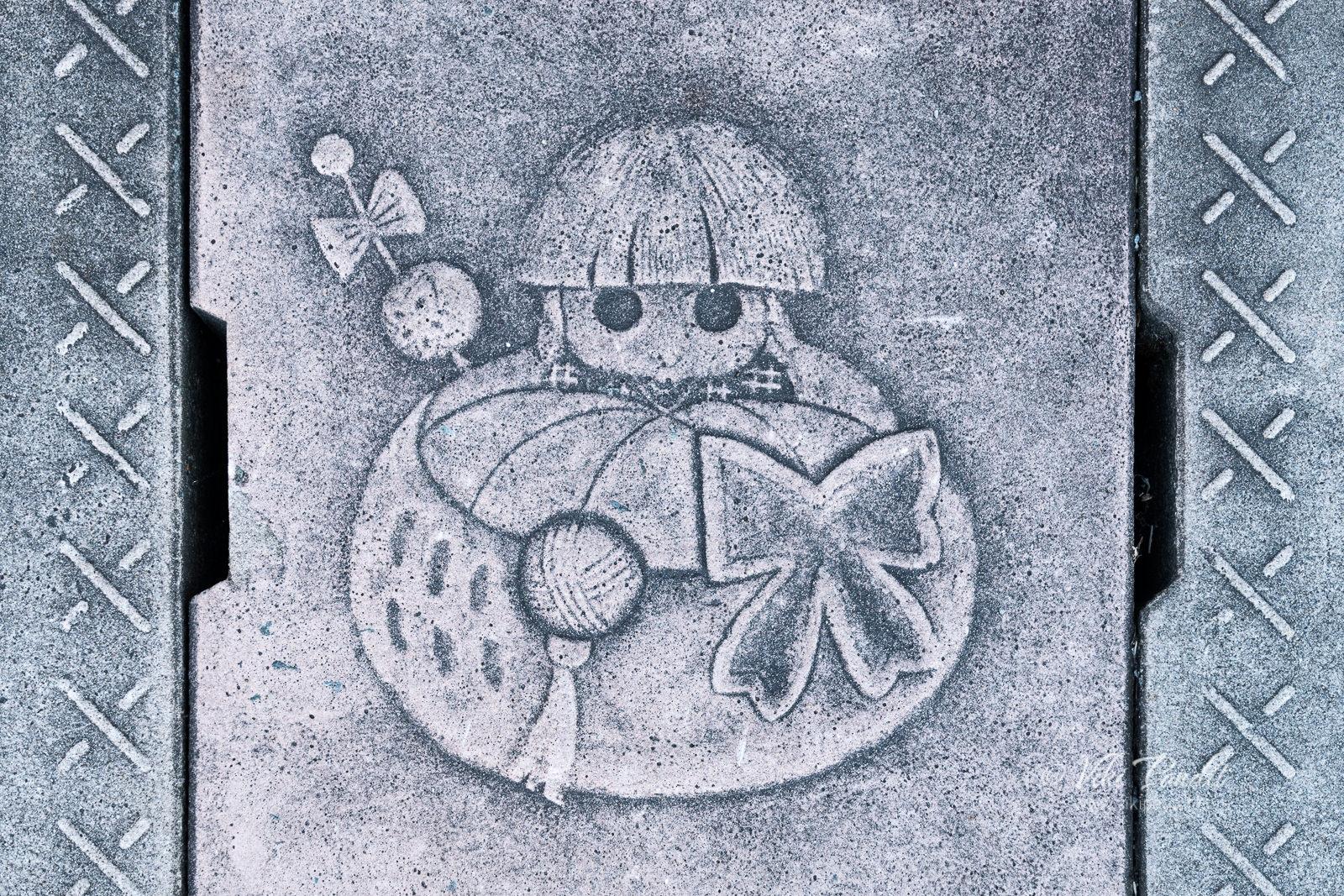 Manhole Tsuruoka
