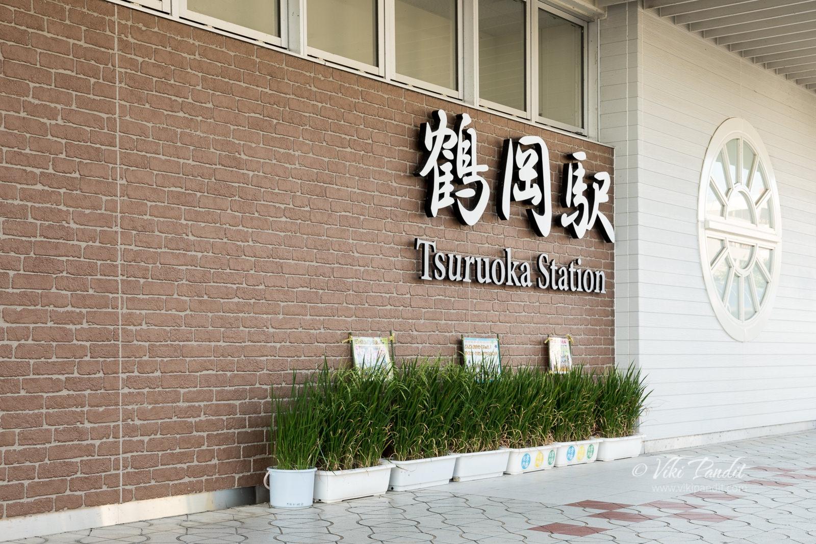 Tsuruoka Station