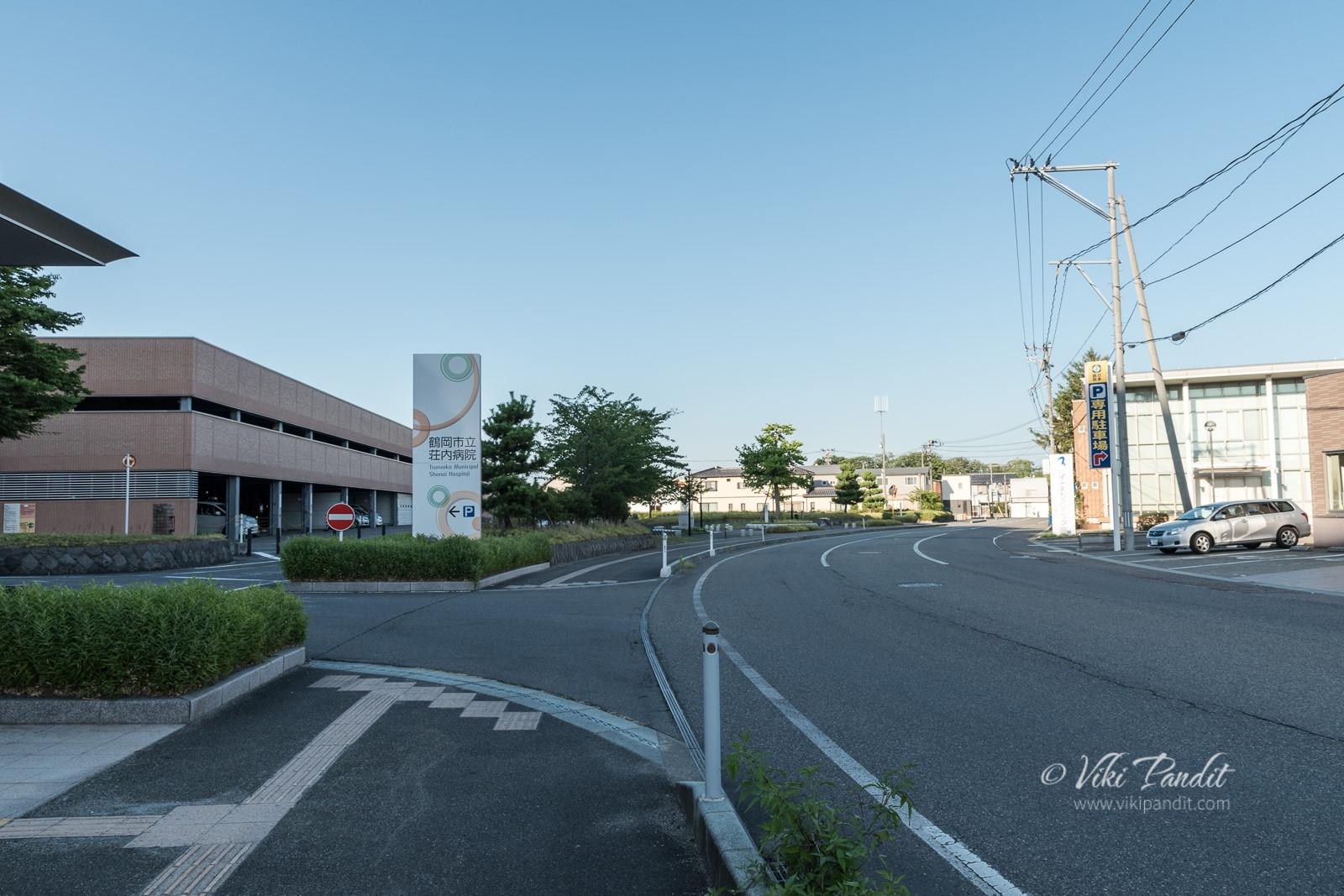 Walking to Tsuruoka Station