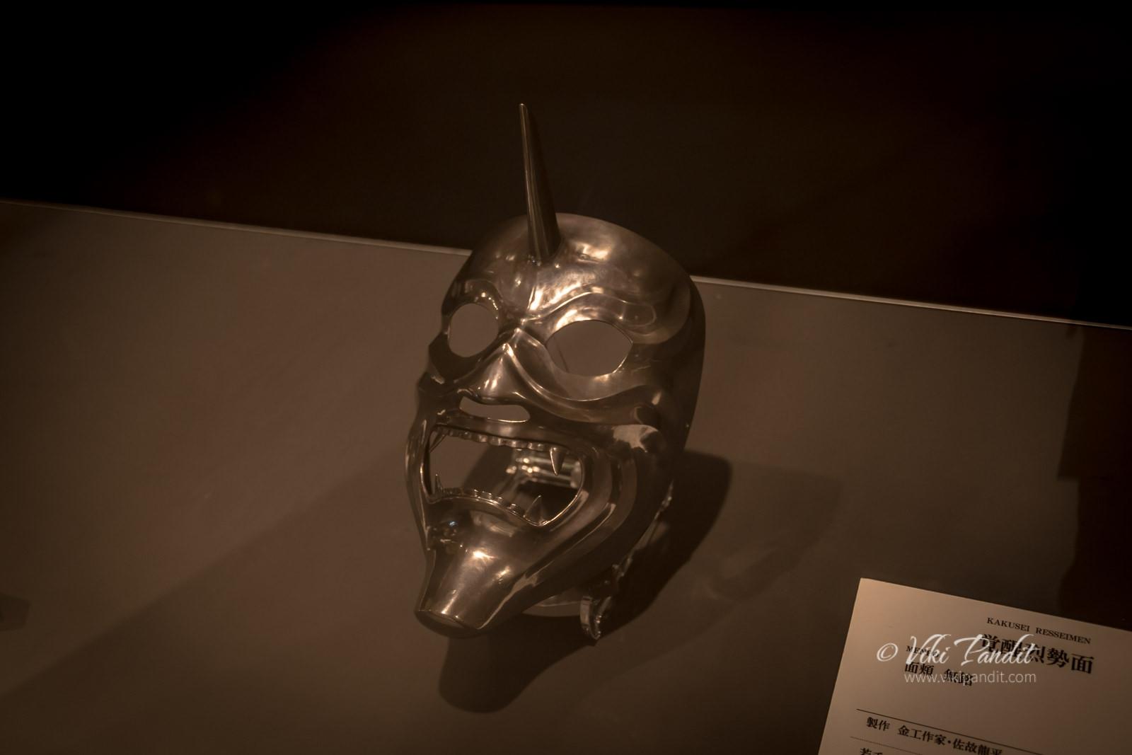 Mask Evangelion