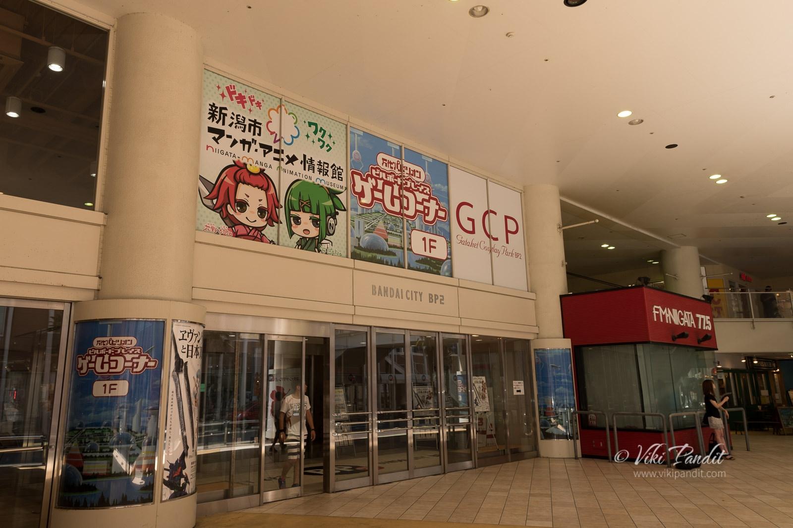 Niigata Manga Museum