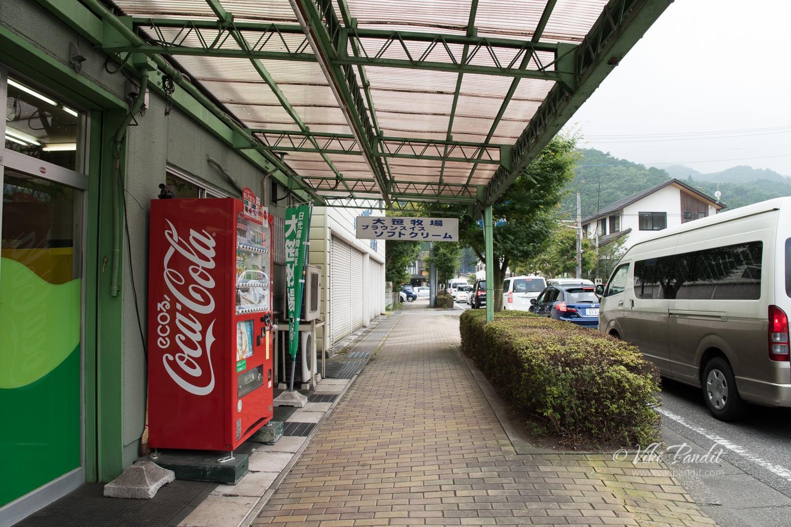 Streets of Nikko
