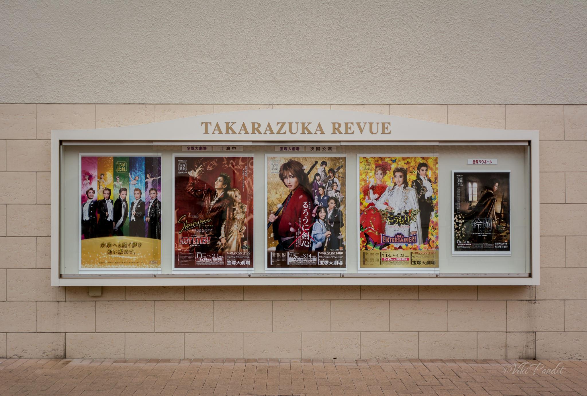 Takarezuka Revue