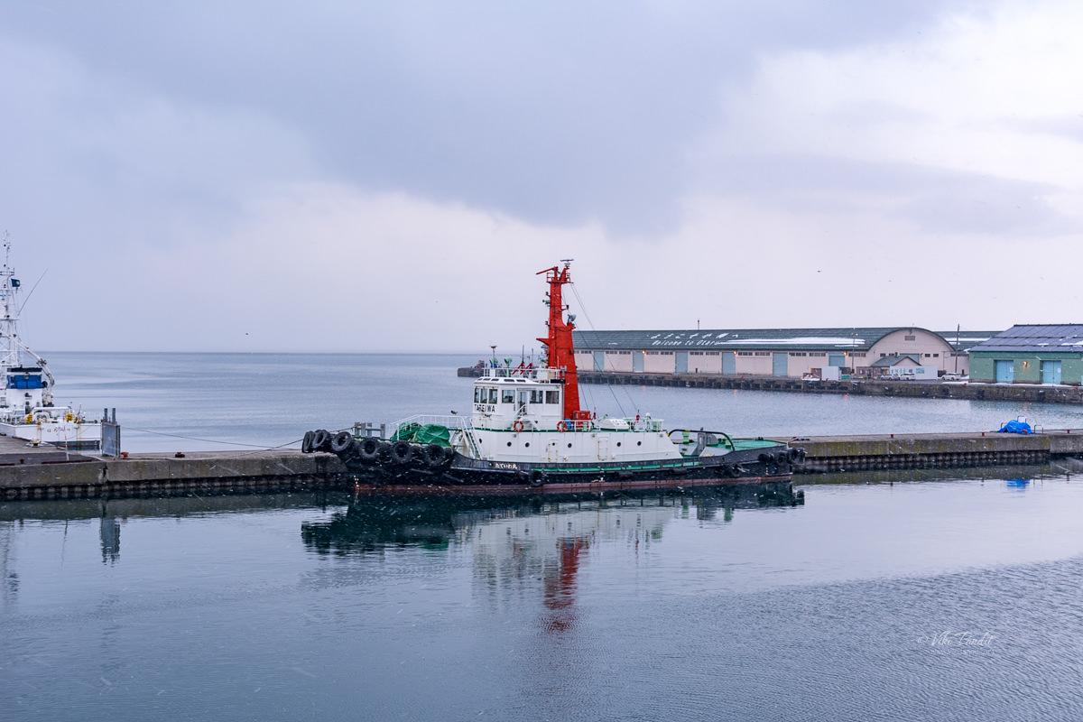 Otaru Docks