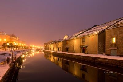 Otaru Canal in the Evening