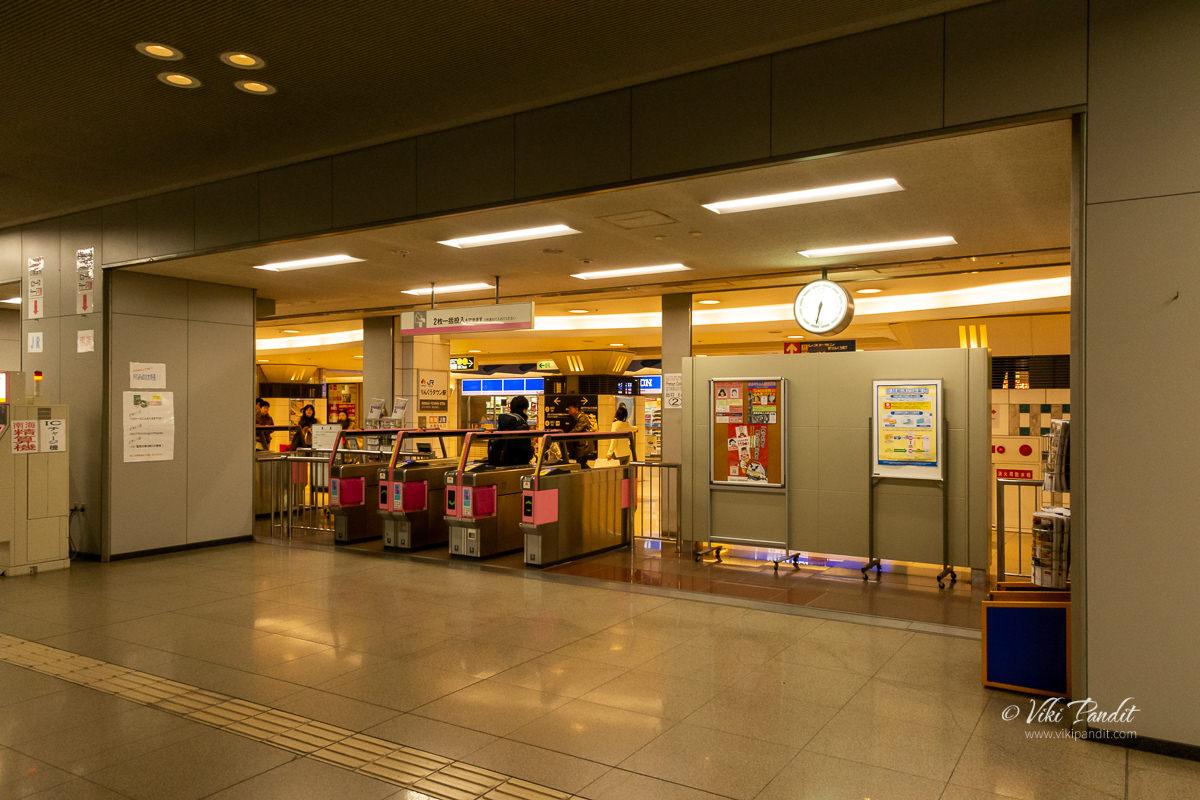 Rinku Town Station