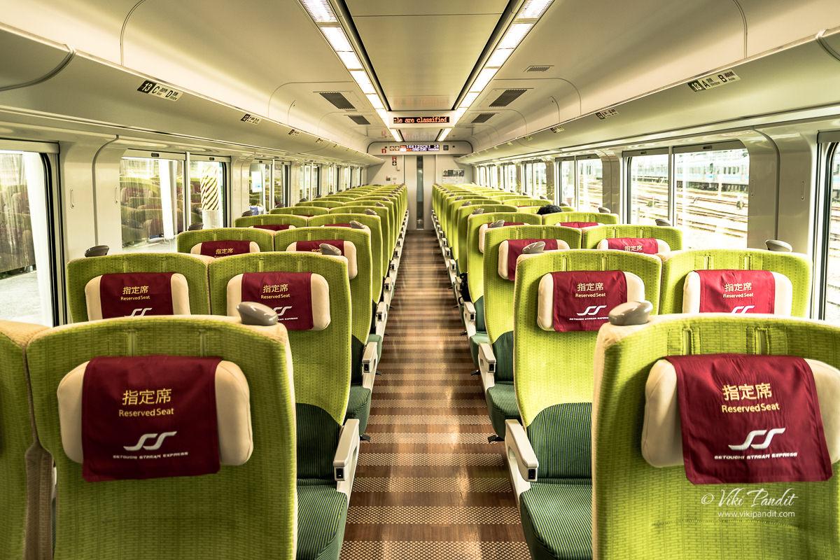 Seats on the Shiokaze Express
