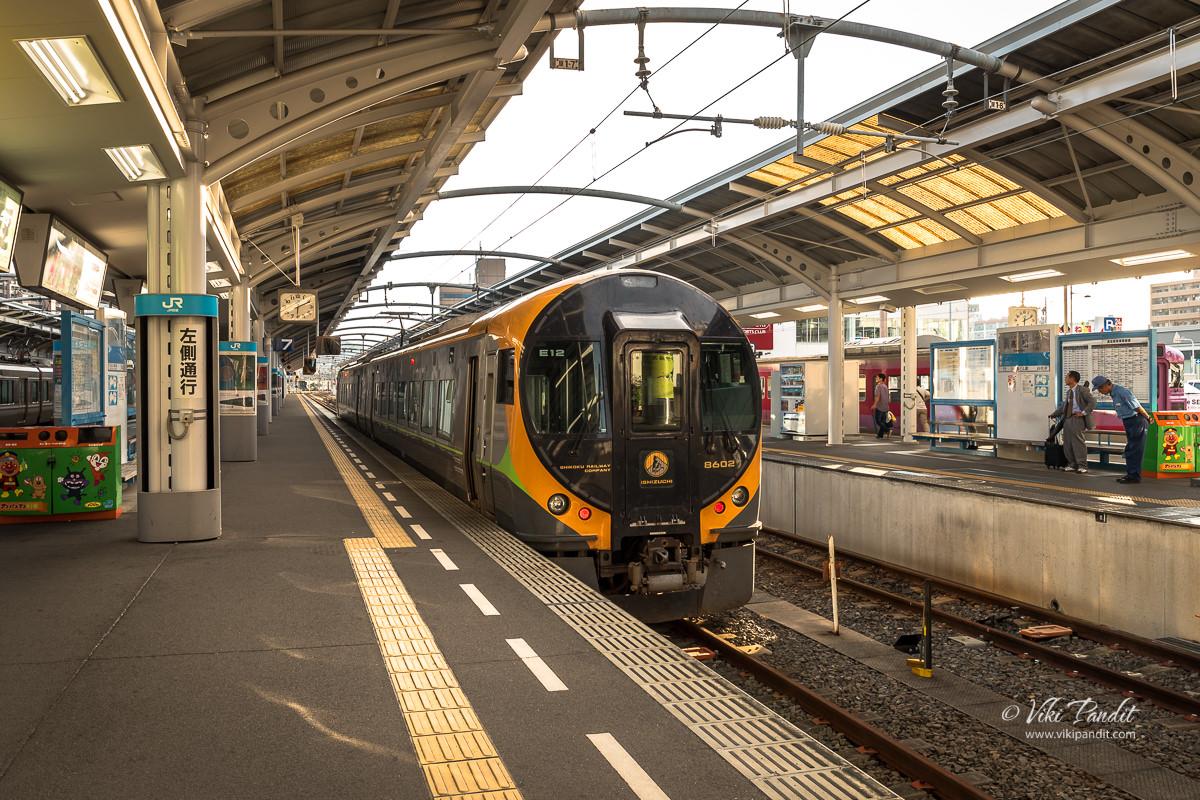 Shiokaze Express