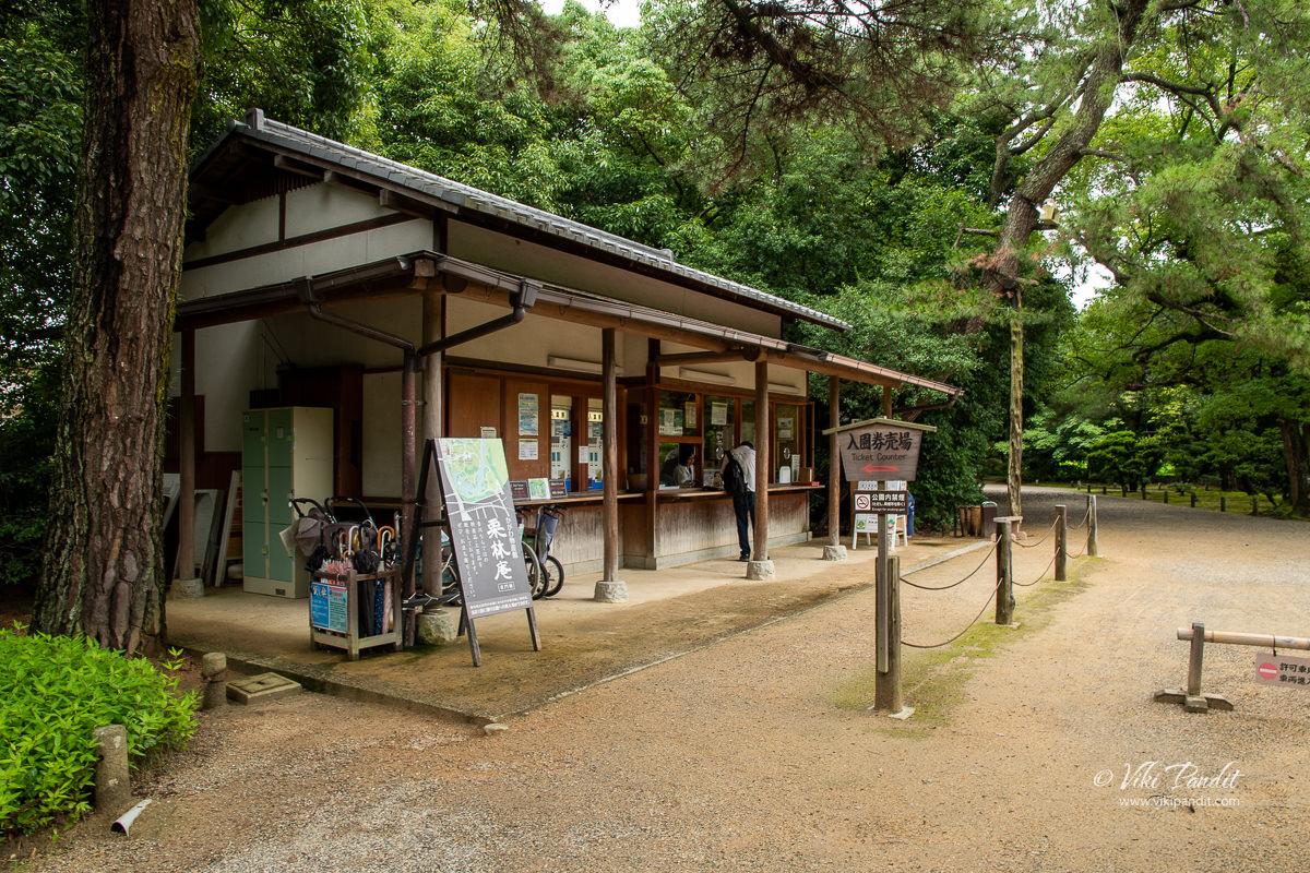 Ticket Counter at North Gate - Ritsurin Garden