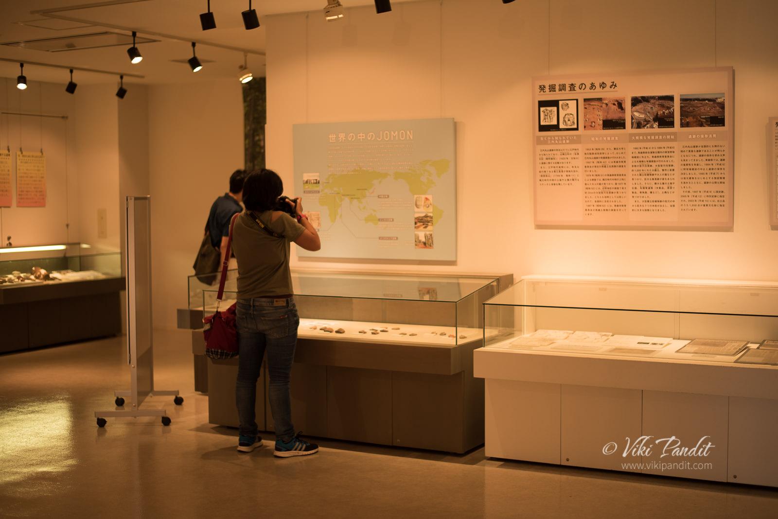 Sanmaru Museum, Aomori