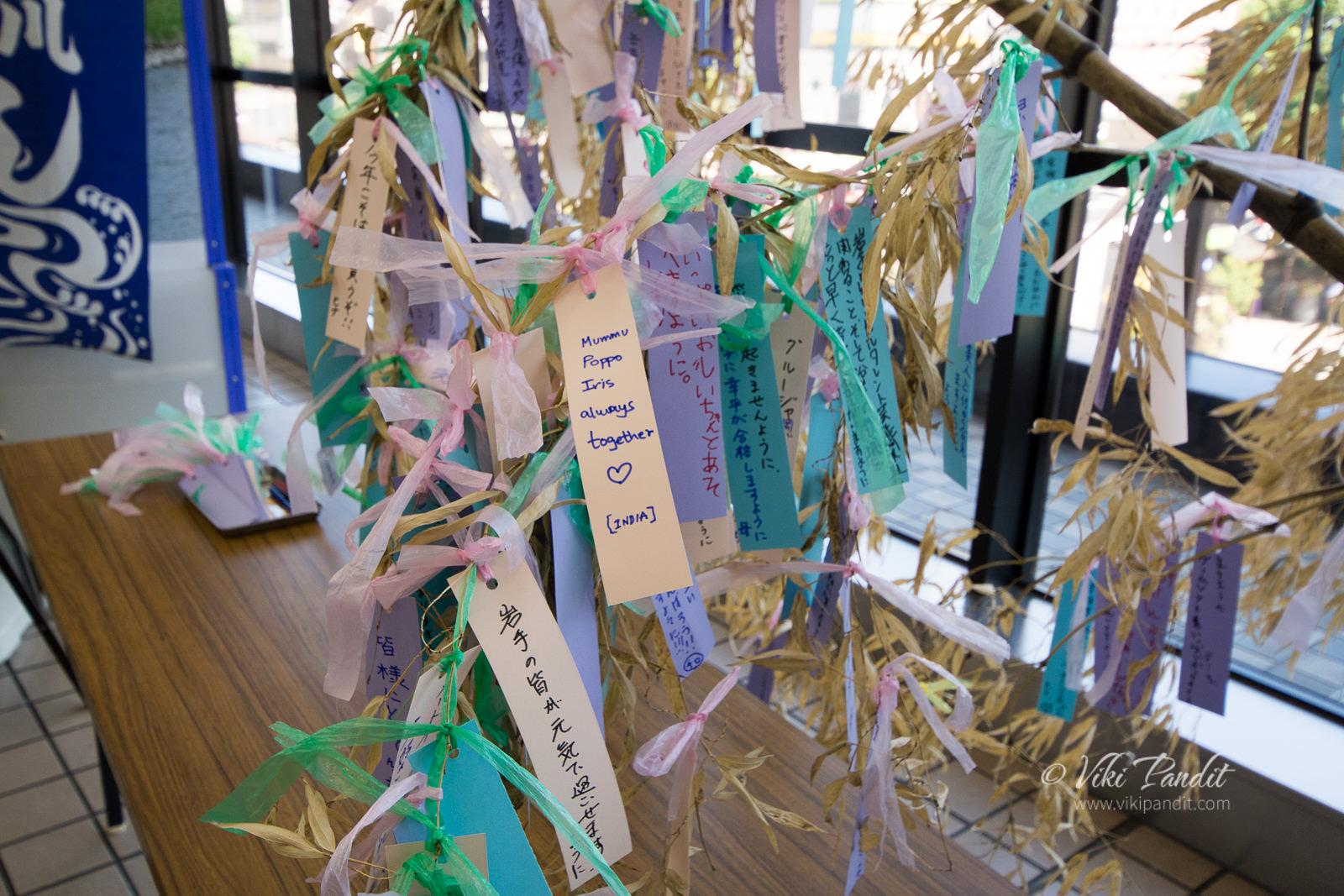 Tanabata, Tanzaku