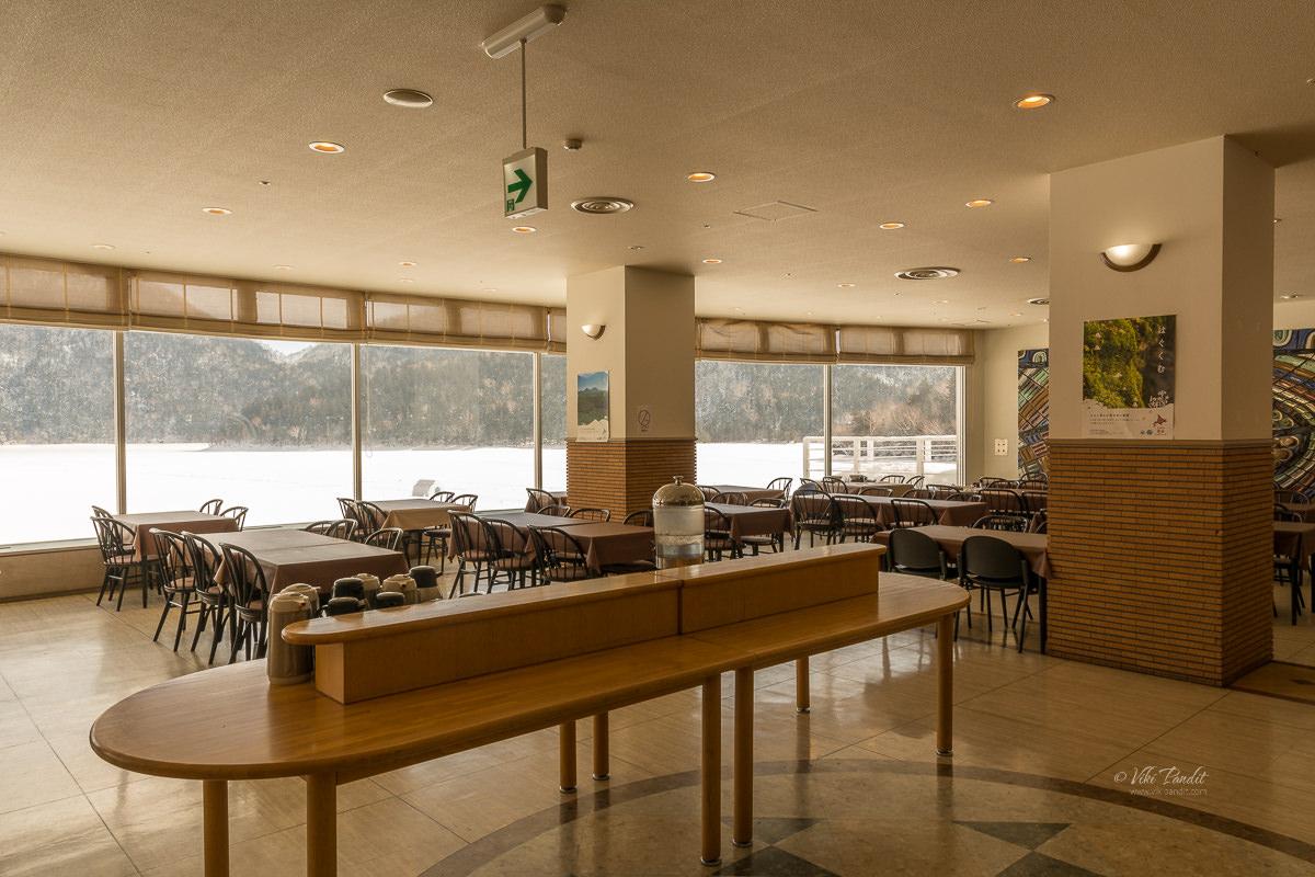 Hotel Fusui restaurant
