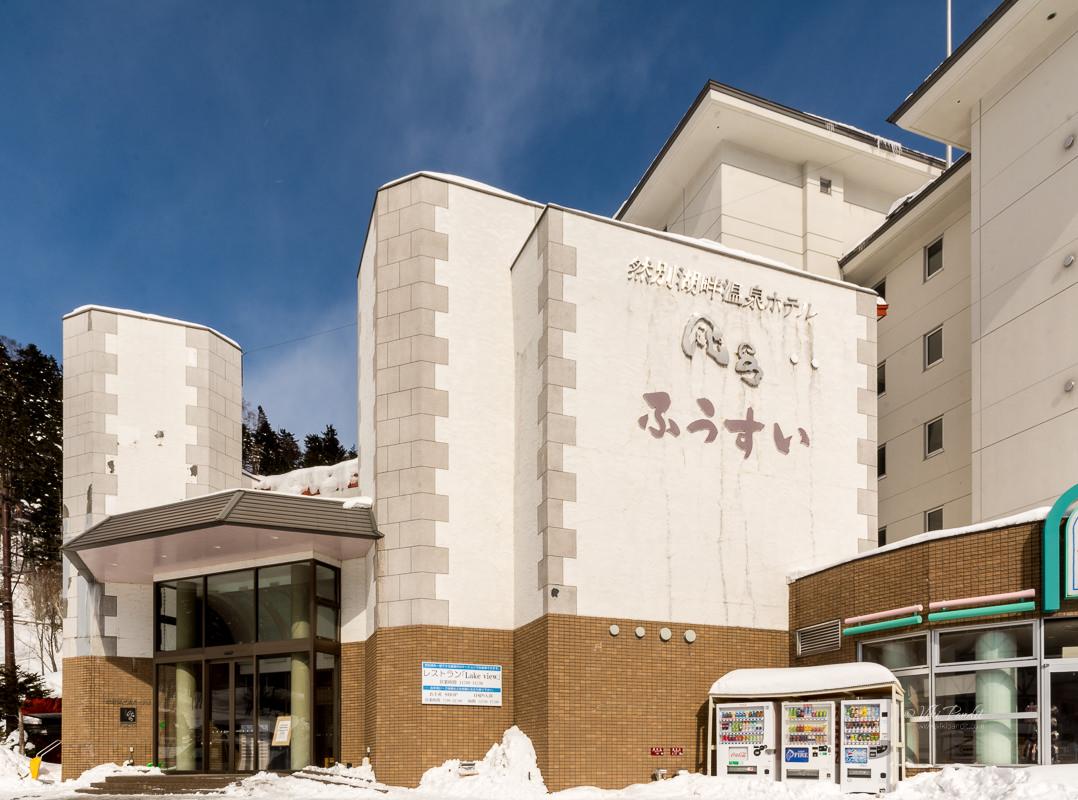 Hotel Fusui