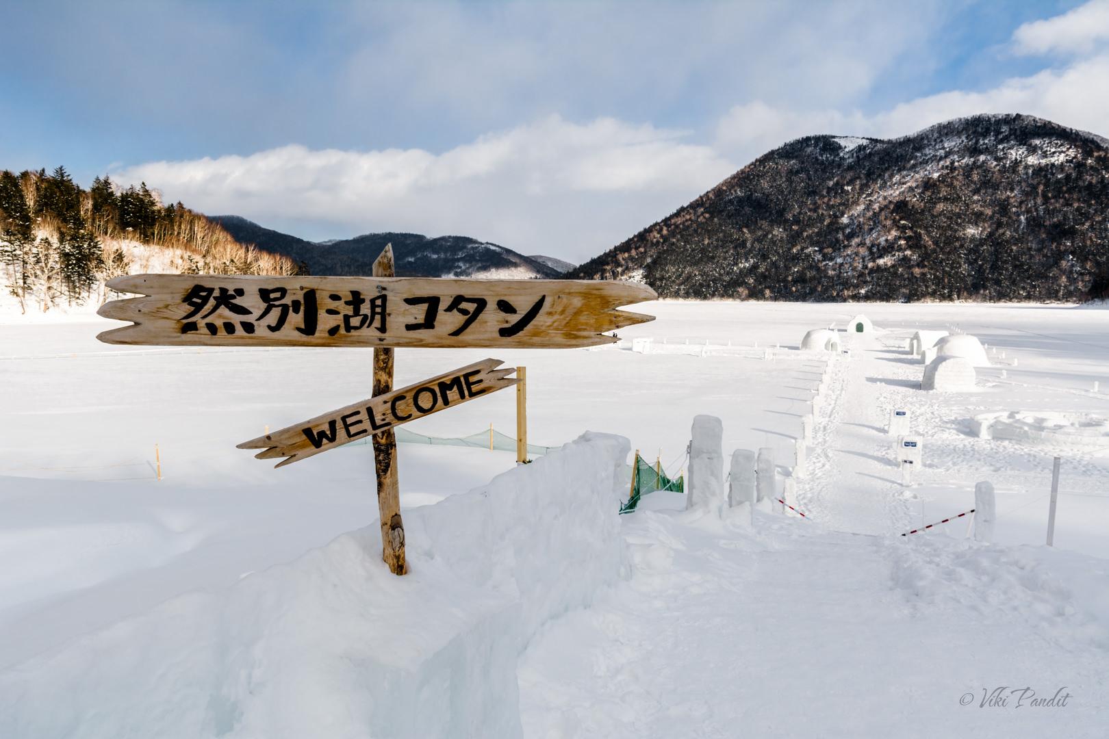 Welcome to Shikaribetsu Village