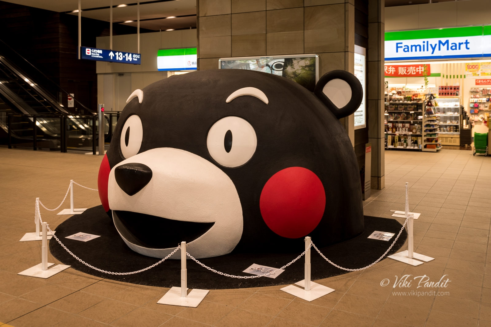 Kumamoto Mascot