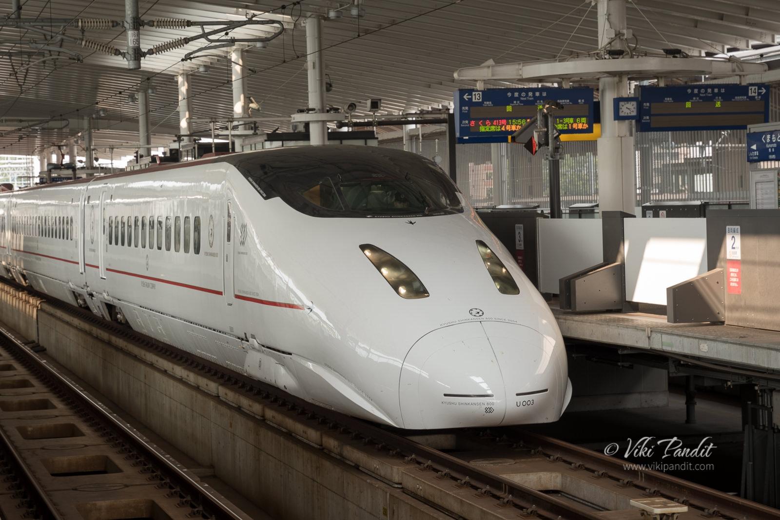 The Hikari Shinkansen