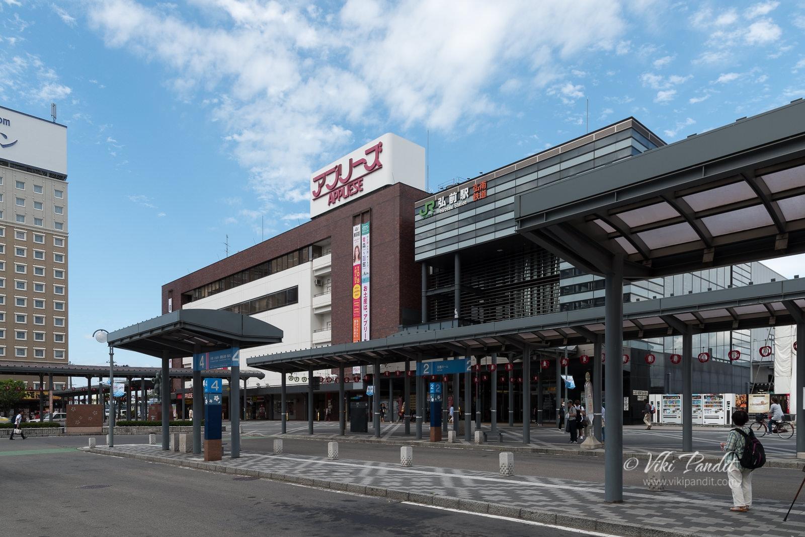 Hirosaki-Station-Bus-Stand