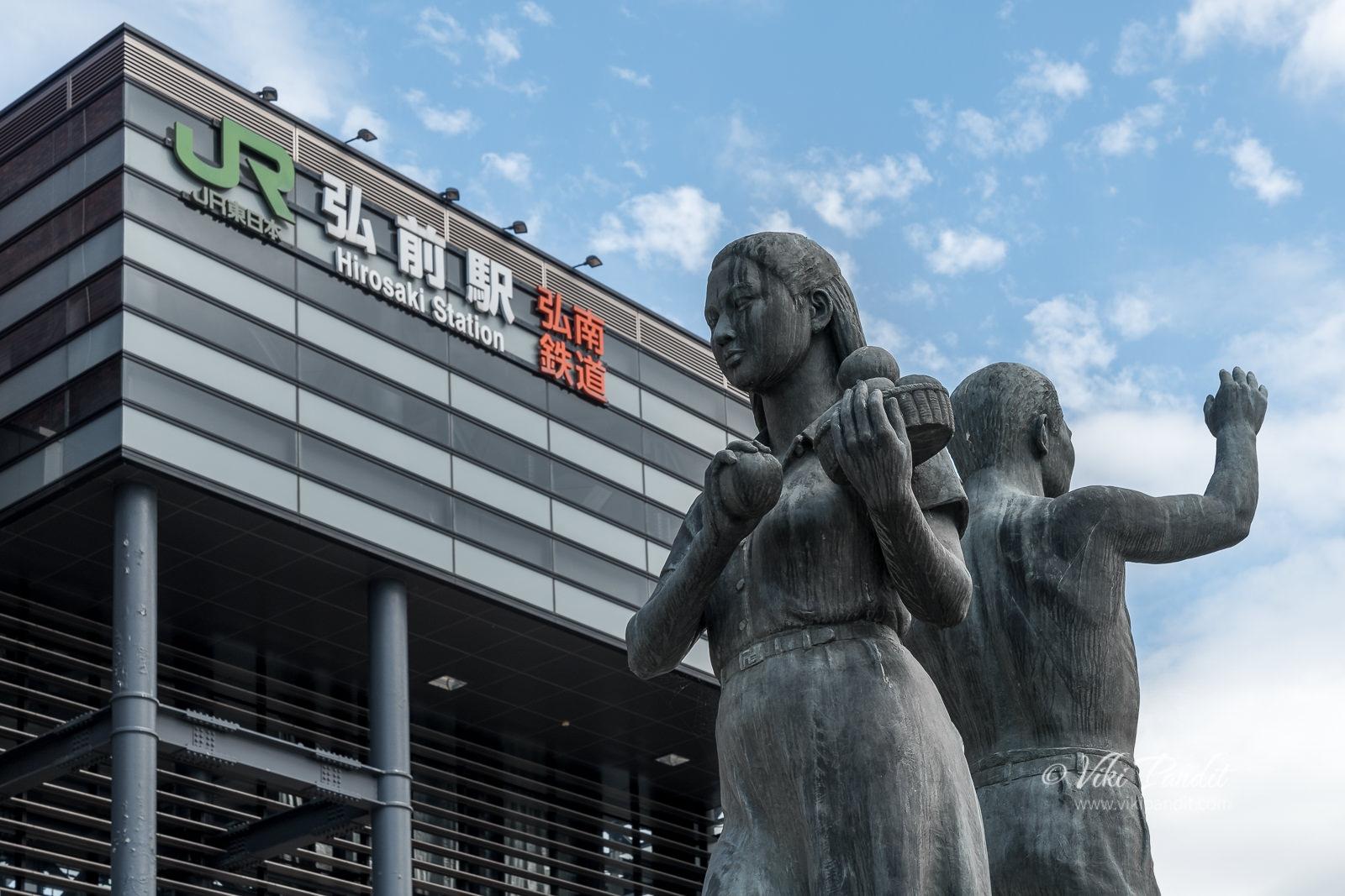 Hirosaki-Station