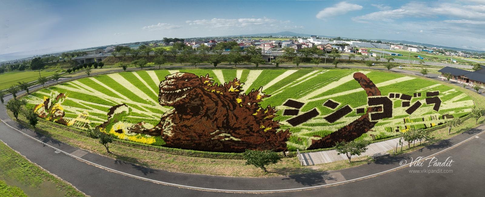 Inakadate-Tanbo-Rice-Art-Shin-Godzilla