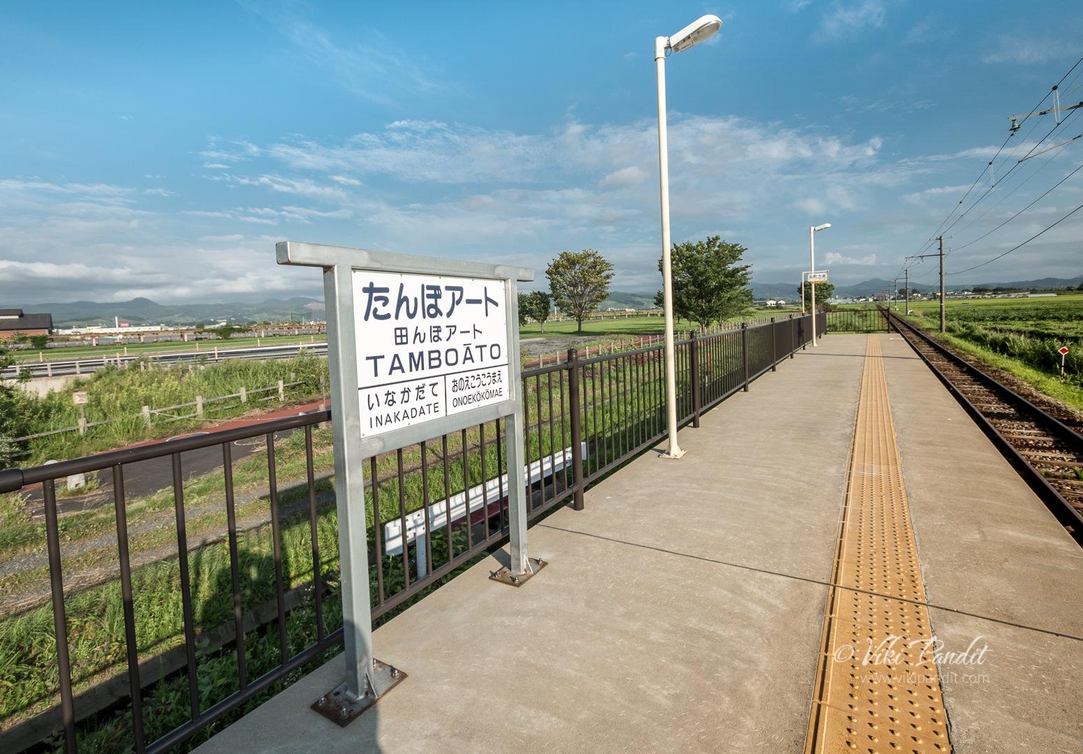 Tambo-Art-Station
