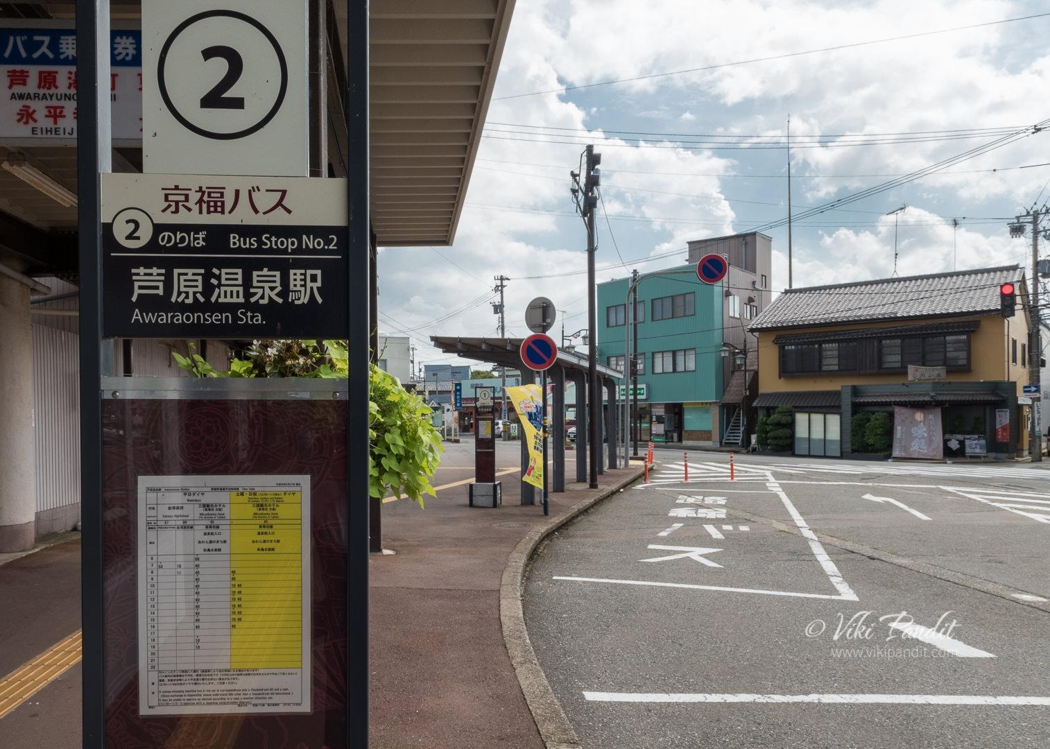 Bus To Tojinbo