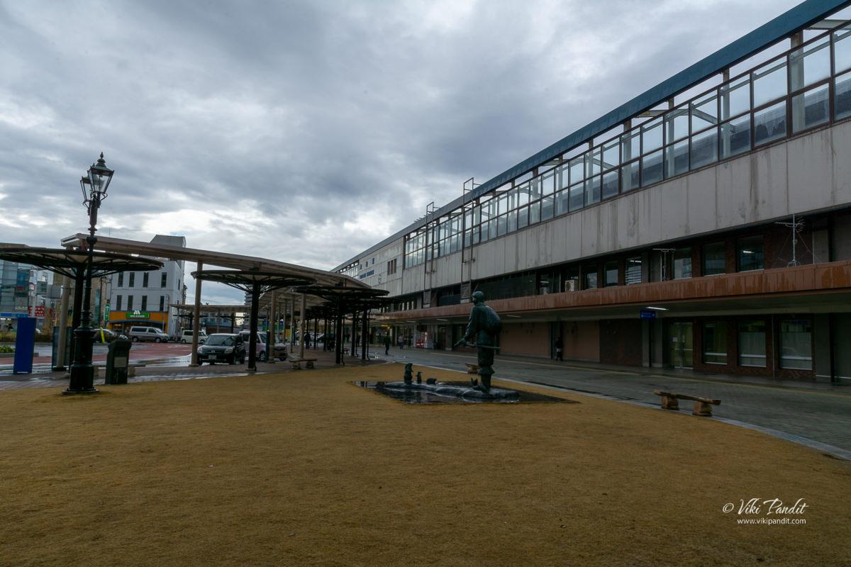 JR Tottori Station