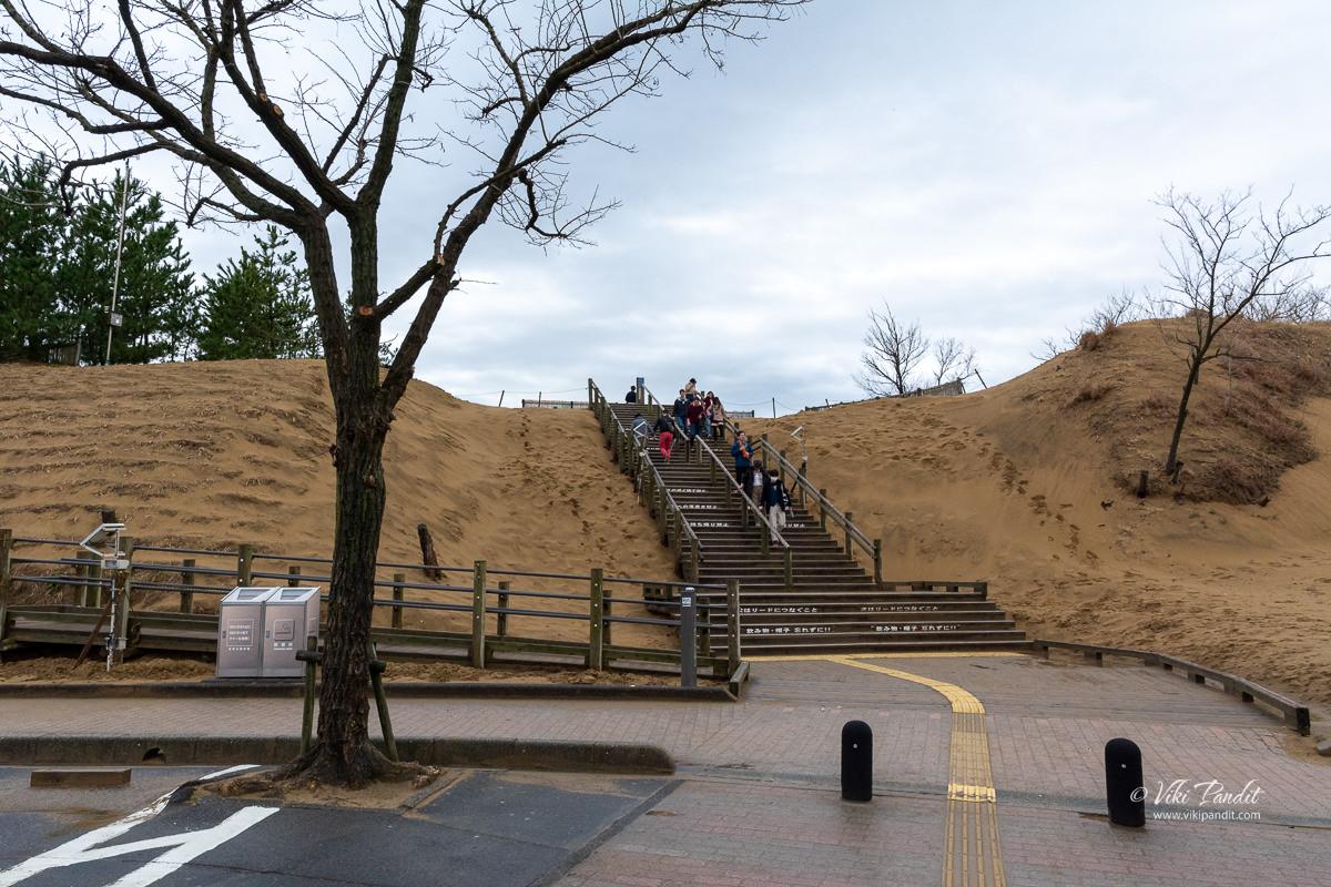 Tottori Sand Dunes Entrance