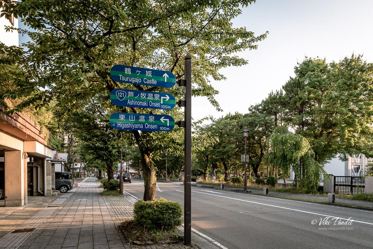 Tsuruga Castle Bus Stop - Tsurugajo Kitaguchi