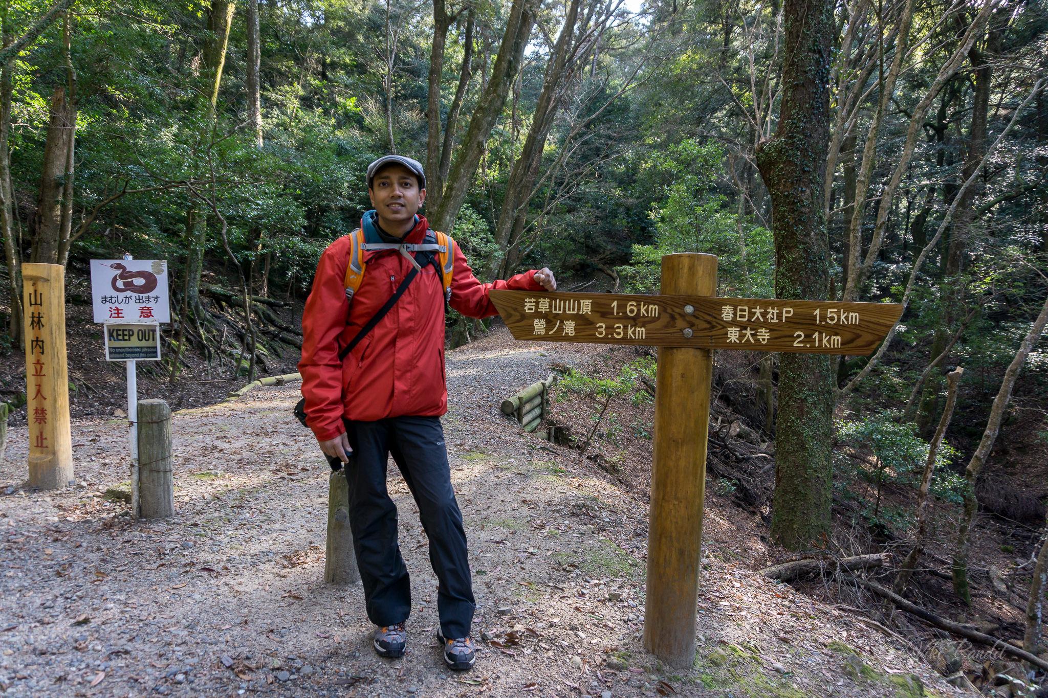 Me on the way to Uguisunotaki Waterfalls