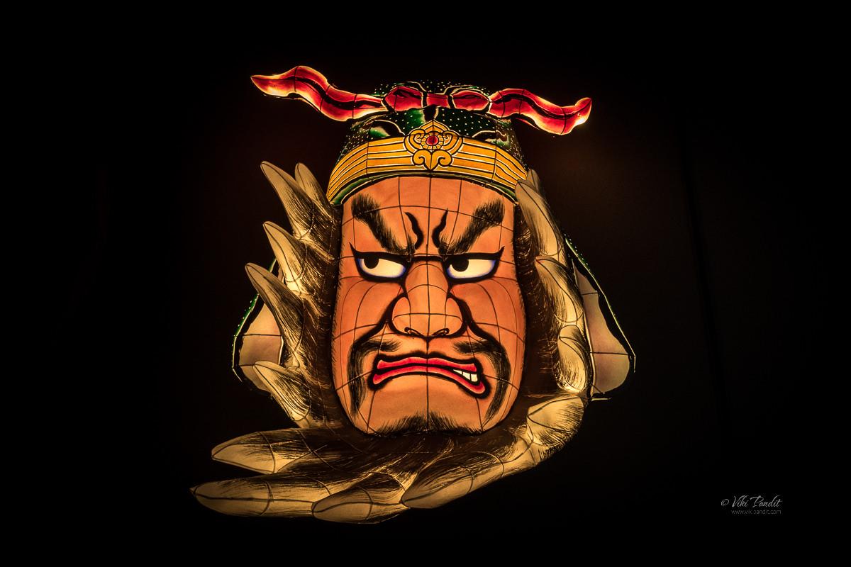 Nebuta Face by Kitamura Sunichi