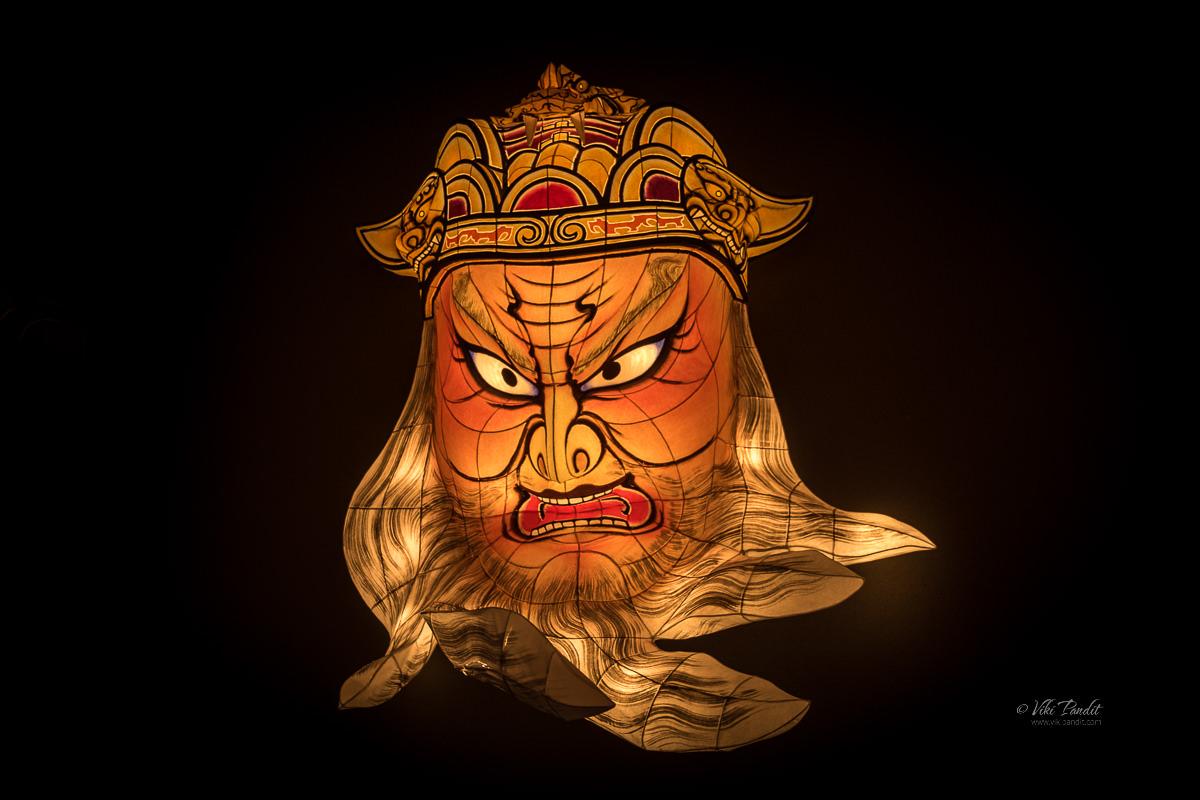Nebuta Face by Kyono Wako