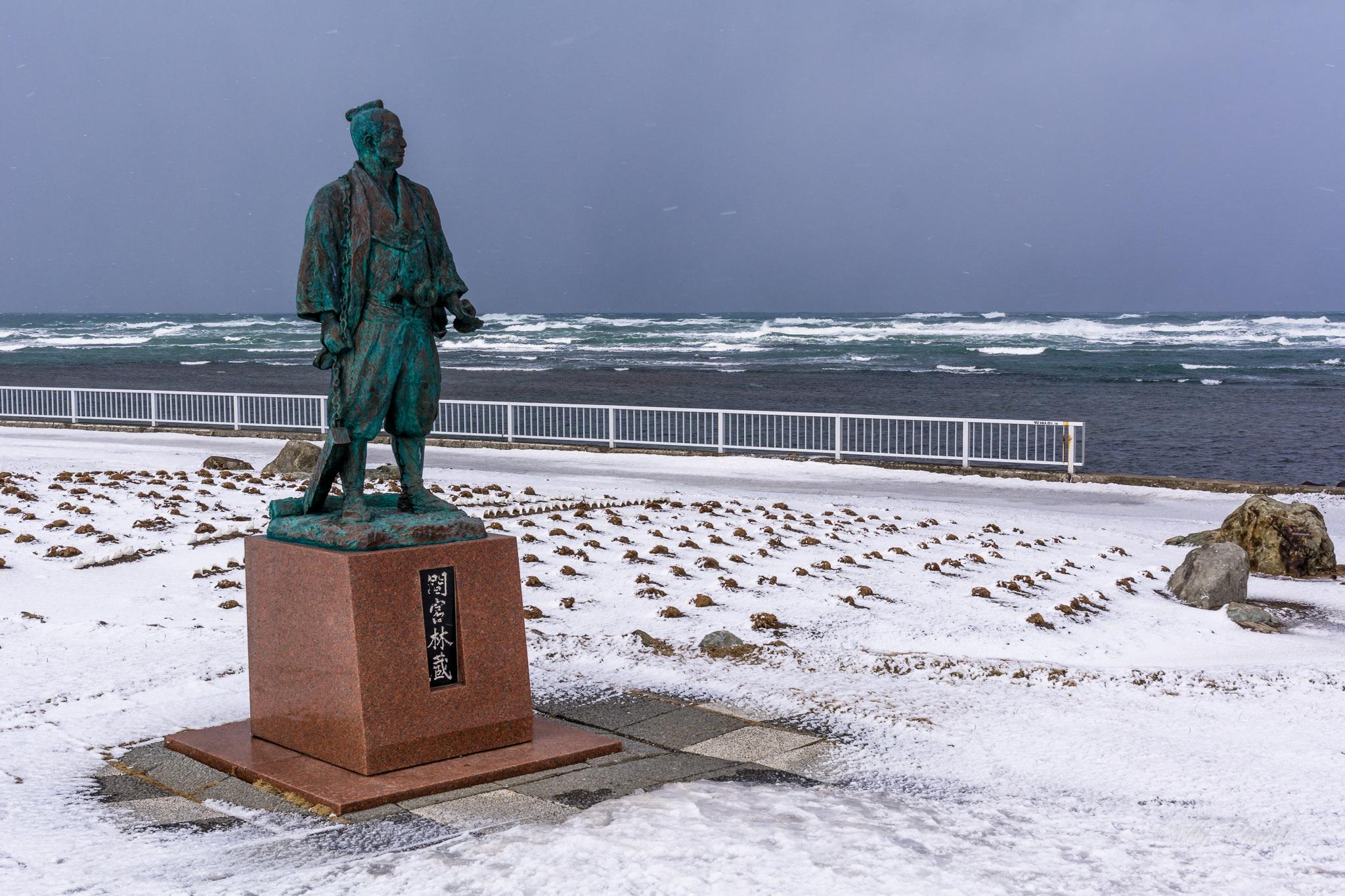 Mamiya Rinzo statue at Cape Soya, Wakkanai