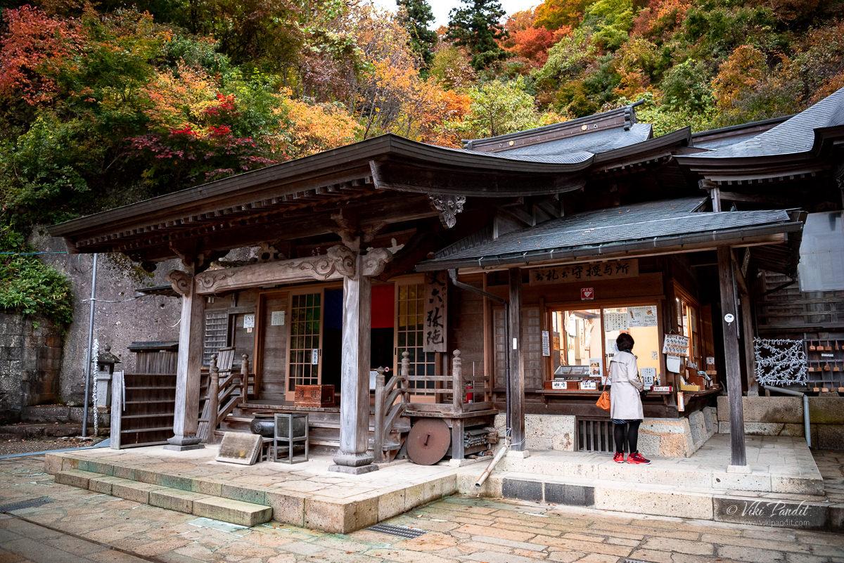 Main Temple at Yamadera