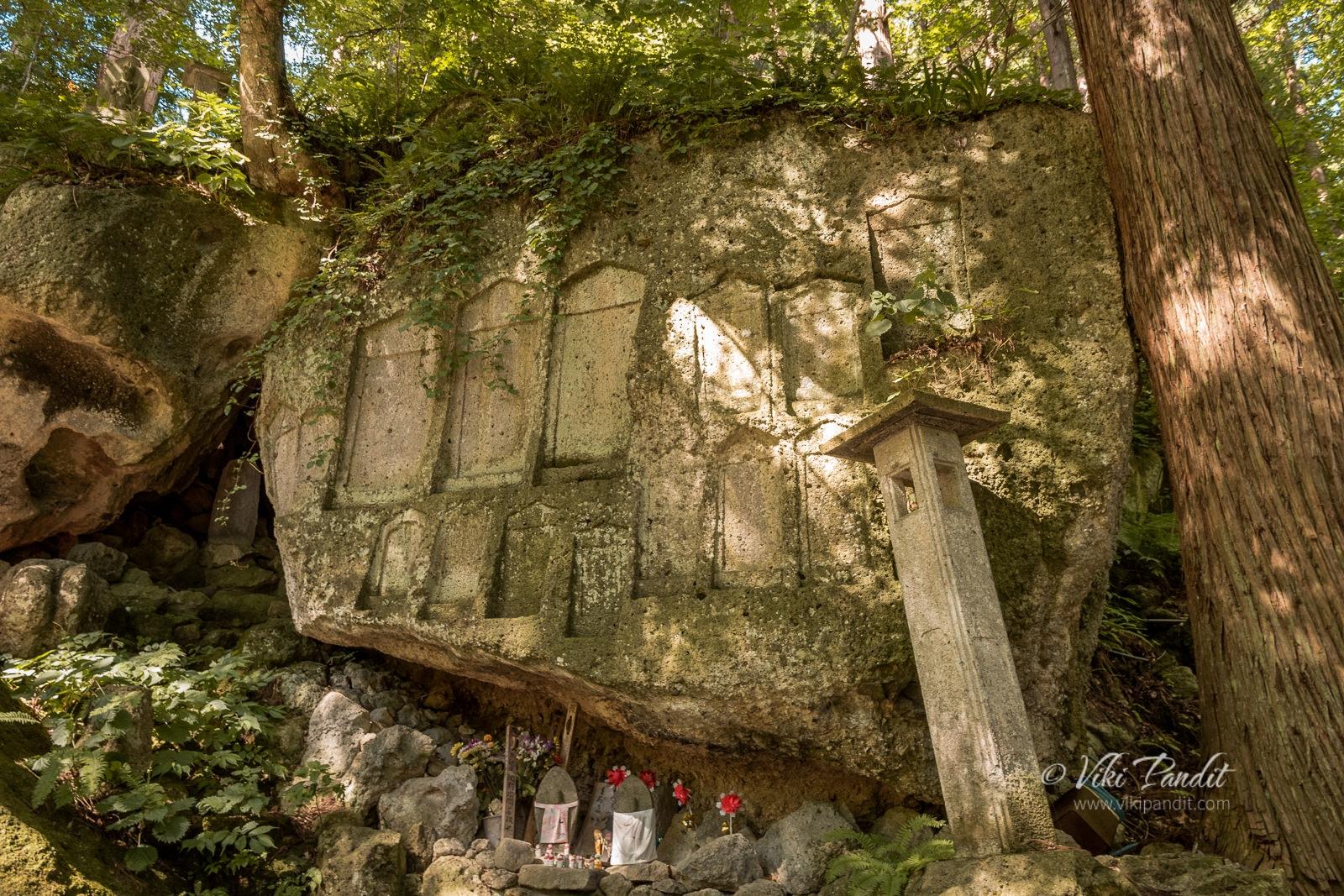 Midahora (弥陀洞), Yamadera