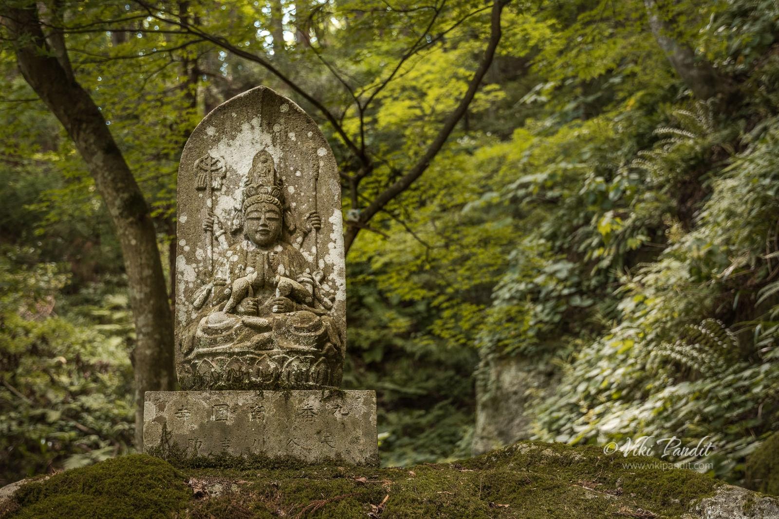 Stone Idols, Yamadera