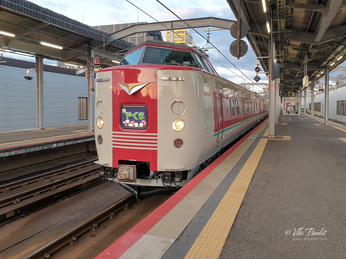 Yakumo Limited Express
