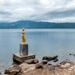 Lake Tazawako