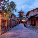 Yasaka Pagoda