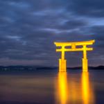 Biwa Lake Torii
